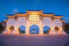 Główna Brama obywatel Chiang Kai-shek Memorial Hall w Taipei C zdjęcie royalty free