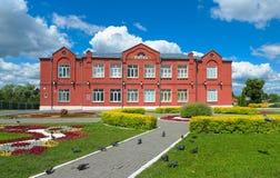 Główna całościowa szkoła liczba 3 Zdjęcia Stock