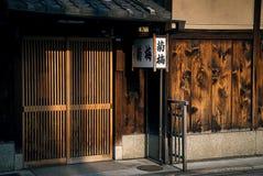 Główna fasada tradycyjny japończyka dom w sąsiedztwie Gion w Kyoto który jest sąsiedztwem gejszy, Zdjęcie Stock