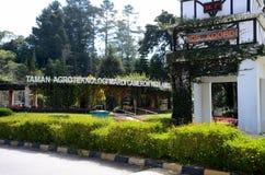 Główne wejście Agro technologia park MARDI Tanah Rata Cameron Highalnds Malezja Zdjęcia Royalty Free