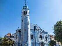Główne wejście art deco St Elisabeth Błękitny kościół w staniku Zdjęcie Royalty Free