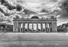 Główne wejście brama Gorky park, Moskwa, Rosja Zdjęcie Royalty Free