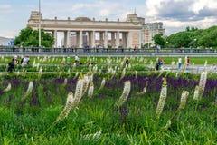 Główne wejście Gorky park Obraz Stock