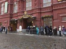 Główne wejście stanu Dziejowy muzeum Zdjęcia Royalty Free