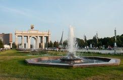 Główne wejście VDNKh w Moskwa obraz royalty free