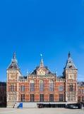 Amsterdam Centraal dworzec Zdjęcia Royalty Free