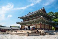 Główny Hall Changdeokgung pałac Obraz Royalty Free