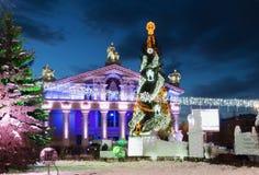 Główny miasto kwadrat z nowy rok iluminacją Zdjęcia Royalty Free