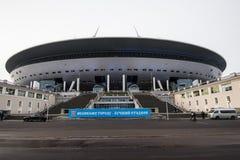 Główny stadion futbolowy dla pucharu świata 2018 Zdjęcia Royalty Free