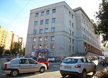 Główny urząd pocztowy w Nizhny Novgorod Rosja Fotografia Stock