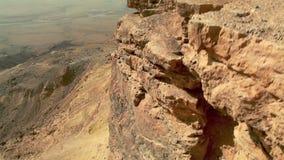 Głębia i zakres mitzpe Ramon krater zbiory