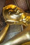 Głowa Złoty Opiera Buddha obraz royalty free