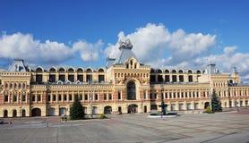 Główny wystawa dom Nizhny Novgorod jarmark, fasada Obrazy Stock
