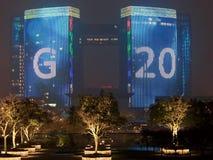 G20 саммит, Qianjiang, Китай Стоковое фото RF