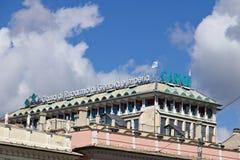 g?nova Muestra de publicidad de Banca Carige Piazza De Ferrari imágenes de archivo libres de regalías