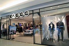 G2000 shop in hong kong Royalty Free Stock Image
