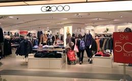 G2000 shop in Hong Kong Stock Photos