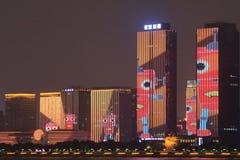 G20 szczytu światła przedstawienie, Hangzhou, Chiny Zdjęcie Stock