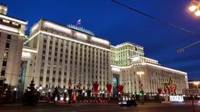 G??wny budynek ministerstwo obrony ozdabia i dekoruje dla zwyci?stwo dnia 9 Maj zbiory