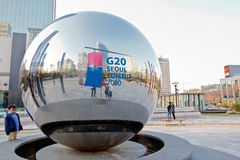 g20韩国山顶 免版税图库摄影