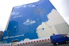 g20 σύνοδος κορυφής της Κο Στοκ εικόνα με δικαίωμα ελεύθερης χρήσης