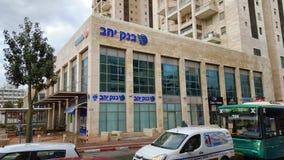 Gałąź bank Yahav w centrum miasta Zdjęcia Royalty Free