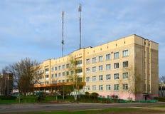 Gałęziasta liczba 3 Gomel centralnego miasta poliklinika, Gomel, Białoruś Zdjęcia Stock