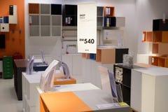 Gabinete para la venta en la tienda Fotografía de archivo