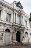 Gabinete Portugues de Leitura Recife Fotografía de archivo