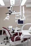 Gabinetto di Stomatologic Fotografia Stock