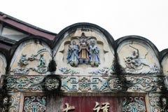 Gable Wall dianteira tradicional idosa de uma construção em Chengdu fotografia de stock