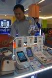 Gadgets Stock Image