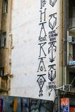 Gaffiti på sidan av en byggnad, i att säga för centrum som är borttappat i paradis och Aten, är den nya Berlin Athens Greece 01 0 Arkivbilder