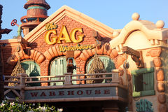 The GAG Factory, Warehouse, Disneyland, Anaheim California, USA. The GAG Factory, Disneyland, Anaheim California, USA, a warehouse themed shop with clothing Royalty Free Stock Photo