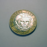 Gagarin. Famous cosmonaut Jurii Gagarin on coin stock photos