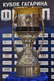 Gagarin Cup. The Gagarin Cup, the trophy for winner of the Kontinental Hockey League (KHL) playoff is seen prior to the play off final KHL match Lev Prague vs Stock Image