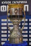 Gagarin Cup stock image