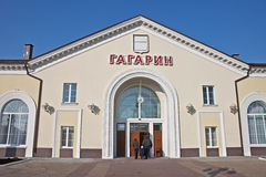 Gagarin railway station Stock Photo