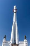 Gagarin spacecraft Vostok-1 Royalty Free Stock Image