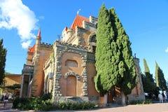 Gagarina公主宫殿在克里米亚 免版税库存照片