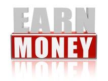 Gagnez l'argent dans la bannière blanche rouge - des lettres et le bloquez illustration libre de droits