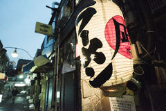 Gai de oro, Tokio - Japón Fotos de archivo libres de regalías