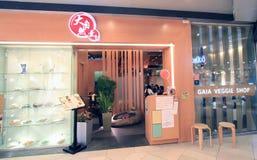 Gaia veggie shop in hong kong Stock Images