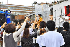 Gakuensai Festival University of Tsukuba. University Tsukuba students showcase their talents to the visitors in Gakuensai Festival 2010 Stock Photos
