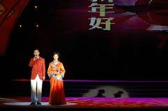 Galà di festival di primavera del Jiangxi Emcee-2007 Immagine Stock Libera da Diritti