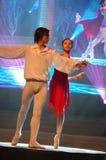 Gala classique de festival de printemps de Ballet-2007 Jiangxi photos libres de droits