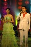 Gala de festival de printemps d'Emcee-2007 Jiangxi image libre de droits