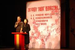 Gala de festival de printemps d'Emcee-2007 Jiangxi photographie stock libre de droits