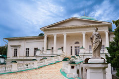 Galaganiv Palace in Sokyryntsi Stock Images