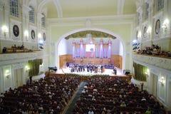 Galaglättung eingeweiht dem 100. Jahrestag der Gesamt-russischen Museums-Vereinigung Lizenzfreies Stockbild